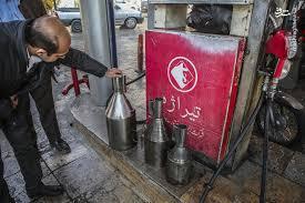 راه حل برای کم فروشی بنزین