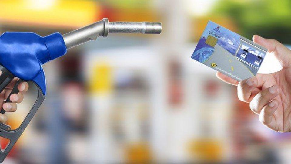 آیا سهمیه بنزین خانوار به عدالت نزدیک تر است ؟