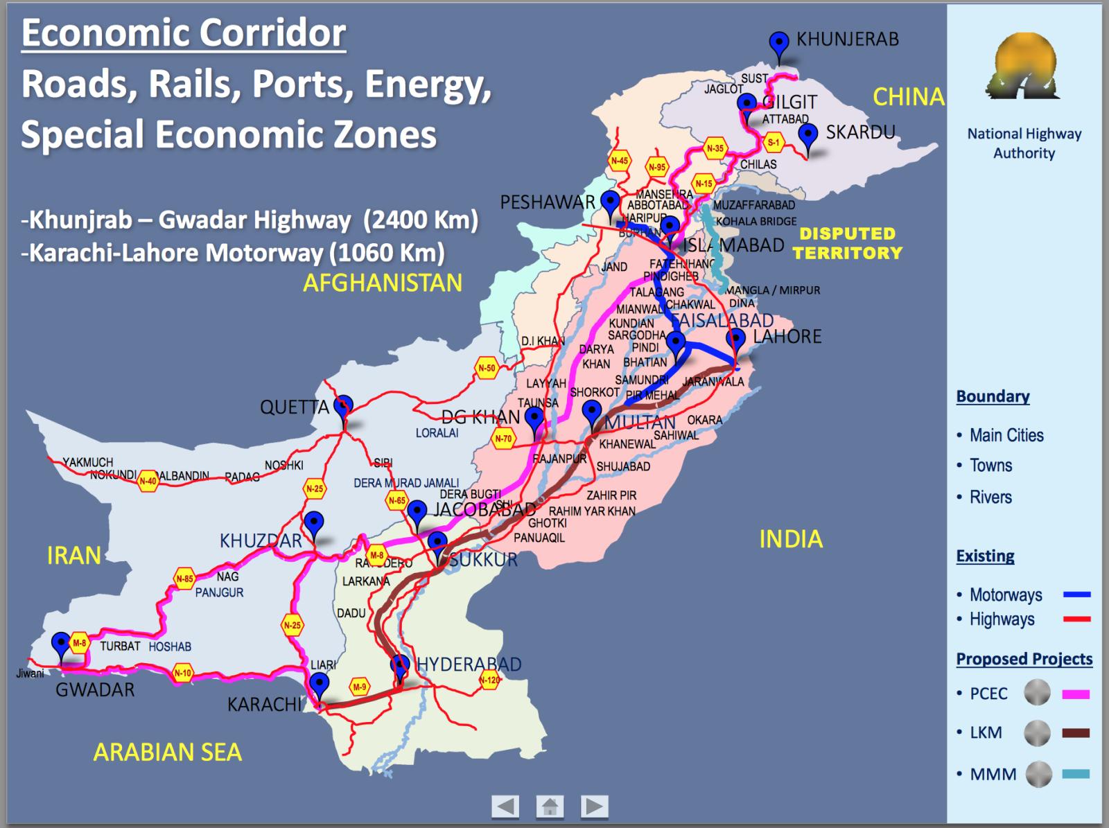 کریدور اقتصادی چین پاکستان
