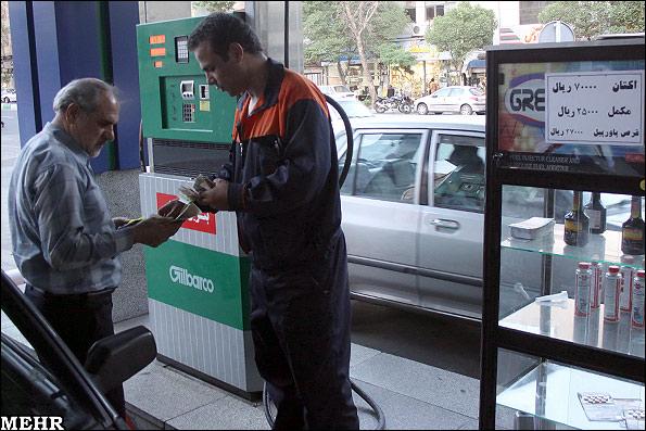پرداخت آنلاین هزینه بنزین