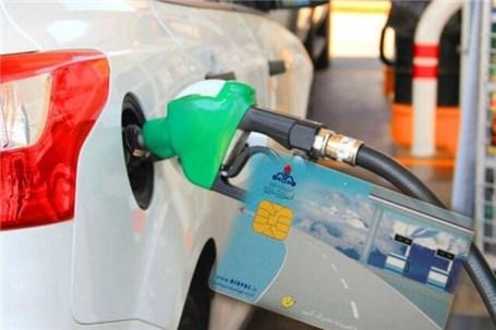 قیمت بنزین در کشور تغییر خواهد کرد؟